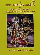 The Bhagavad Gita, or, the Song Divine (English and Hindi Edition)