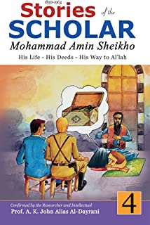 Stories of the Scholar Mohammad Amin Sheikho - Part Four: His Life, His Deeds, His Way to Al'lah (English Edition)