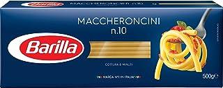Barilla マッケロンチーニ 500g[正規輸入品]