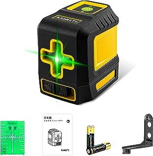 KAIWEETS レーザー墨出し器 水平器 レーザーレベル 2ライン クロスラインレーザー グリーン 高精度 高輝度 省エネ 16時間連続使用 ミニ型 持ち運び便利 日本語取扱説明書
