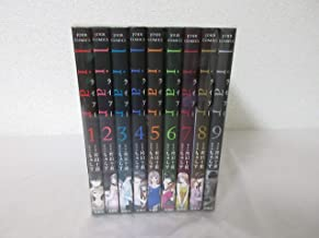 liar コミック 全9巻セット
