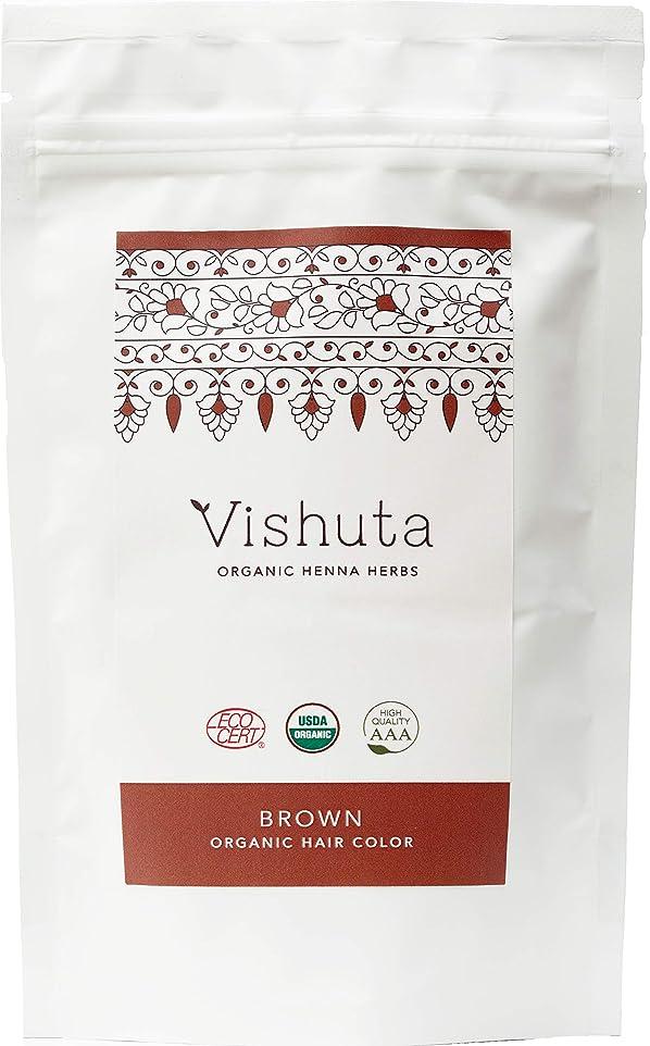 全体に巧みな豆Vishuta ORGANIC HAIR COLLAR オーガニックヘアカラー(ブラウン)