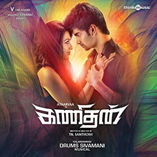 Best kanithan mp3 songs Reviews