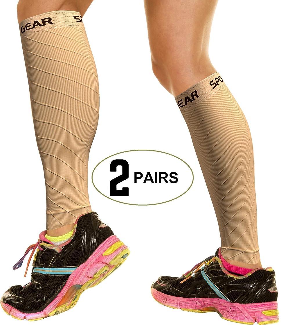 Physix Gear Sport Compression Calf Sleeves for Men & Women (20-30mmhg) - Best Footless Compression Socks for Shin Splints, Running, Leg Pain, Nurses & Maternity Pregnancy - Increase Blood Circulation vomrlnyx45964