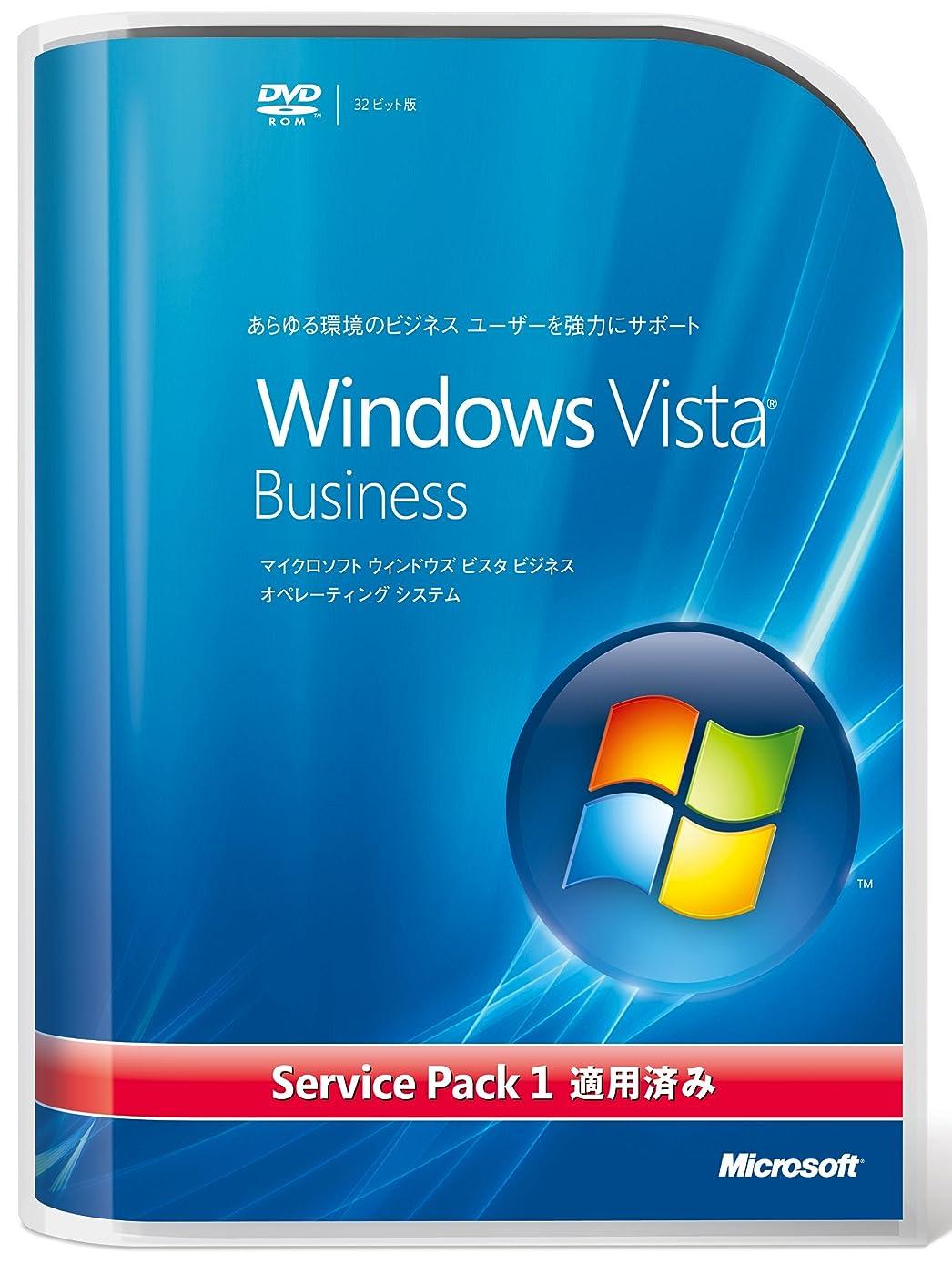 畝間手伝う樫の木【旧製品/サポート終了】Windows Vista Business SP1