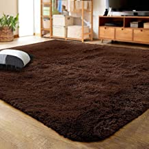 Amazon.com: Dark Brown Rug