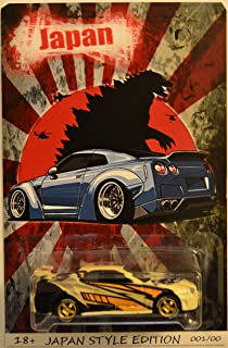 Hot Wheels Nissan Skyline GT-R R34 Custom-Made Real Rider Rubber Wheels Japan Style Edition Series 1:64 Scale Collectible Die Cast Model Car