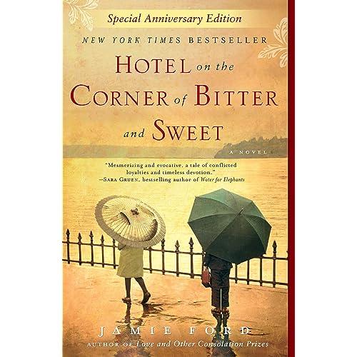 Chinese Novels In English: Amazon com