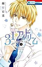 表紙: 31☆アイドリーム 3 (花とゆめコミックス) | 種村有菜