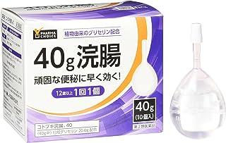 [Amazon限定ブランド]【第2類医薬品】PHARMA CHOICE 40G浣腸 コトブキ浣腸40 40g×10