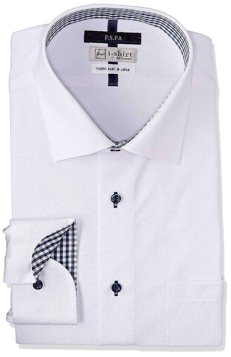 丘著者オリエント[ピーエスエフエー] i-shirt 完全ノーアイロン ストレッチ 速乾 スリムモデル 長袖 アイシャツ ワイシャツ メンズ M151180147