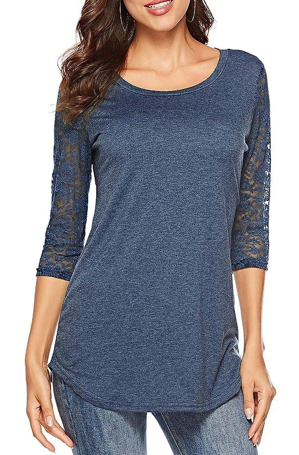 Koitmy Women's 3/4 Lace Sleeve Round Neck T-Shirt Casual Blouses Tunics Tops