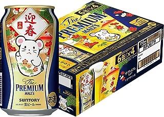 【2020年お祝いビール】ザ・プレミアム・モルツ  お正月干支デザイン缶 子歳 [ 350ml×24本 ]