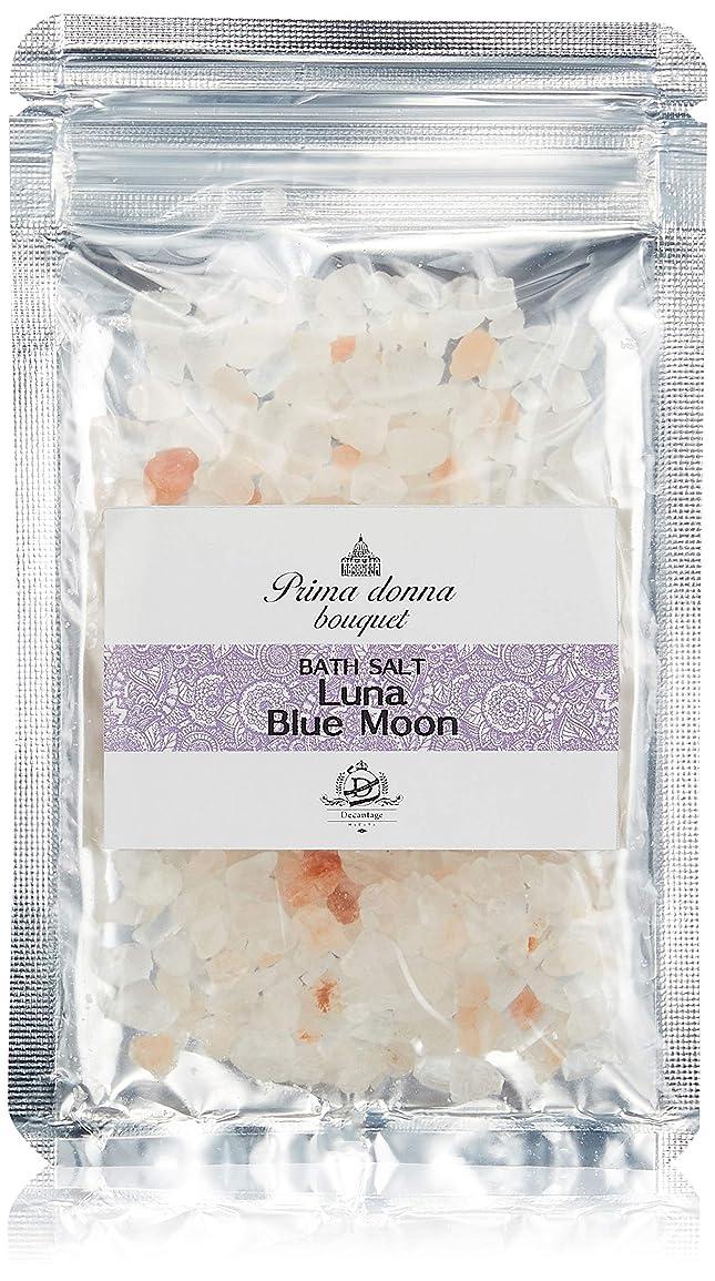 メニュー尊敬するライドDecantage(デキャンタージュ) バスソルト Luna BlueMoon 入浴剤 ブレンド精油 30g