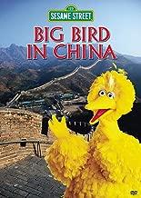 Sesame Street - Big Bird in China