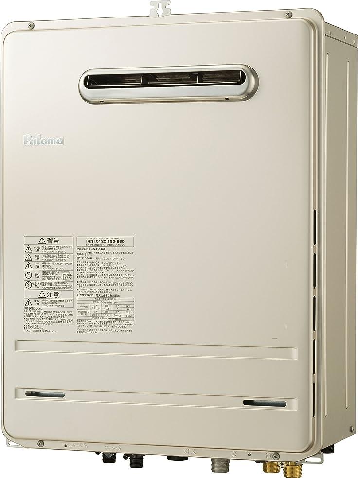 ほうき変形論理パロマ ガス給湯器リモコン別売 設置フリータイプ フルオート 屋外壁掛/PS扉内設置型 20号(プロパンガス) プロパンガス FH-2020FAW-LP