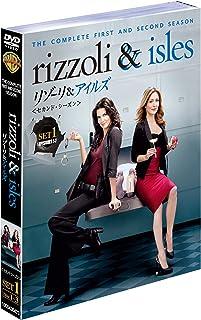 リゾーリ&アイルズ 2ndシーズン 前半セット (1~7話・3枚組) [DVD]