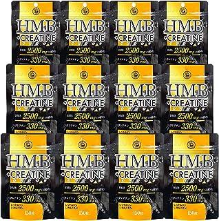 ユウキ製薬 HMB クレアチン 12個セット 約半年-1年分 150粒 hmbカルシウム シトルリン カルニチン サプリ