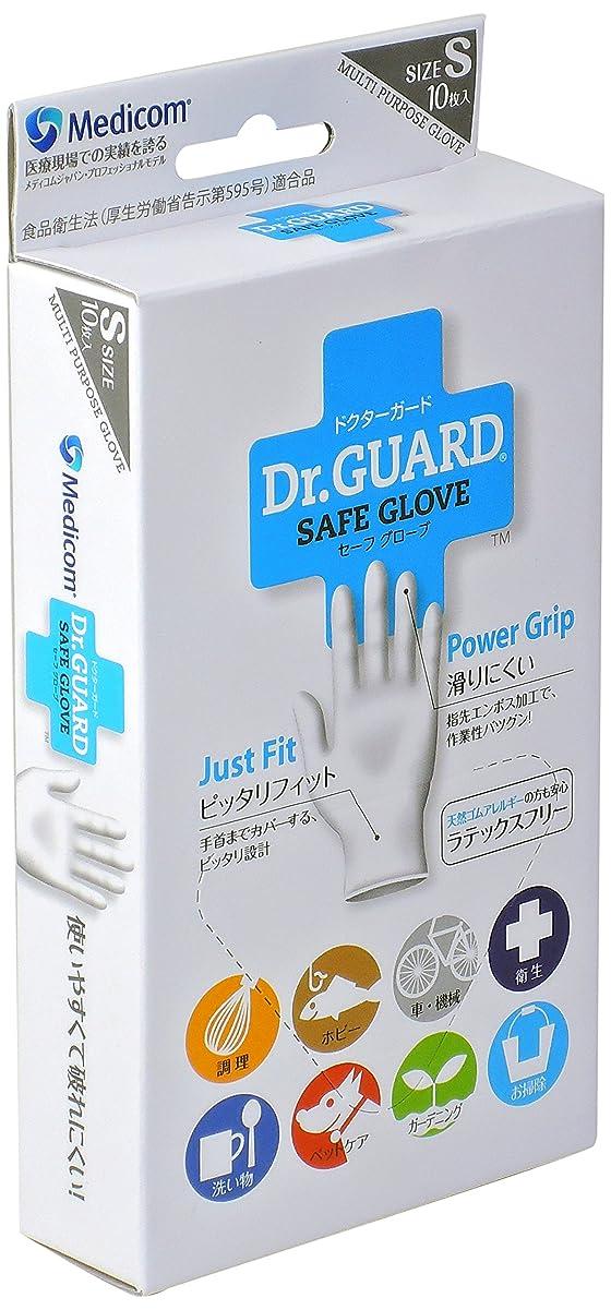 生退化する教育者メディコム ドクターガード セーフグローブ Medicom Dr GUARD SAFE GLOVE