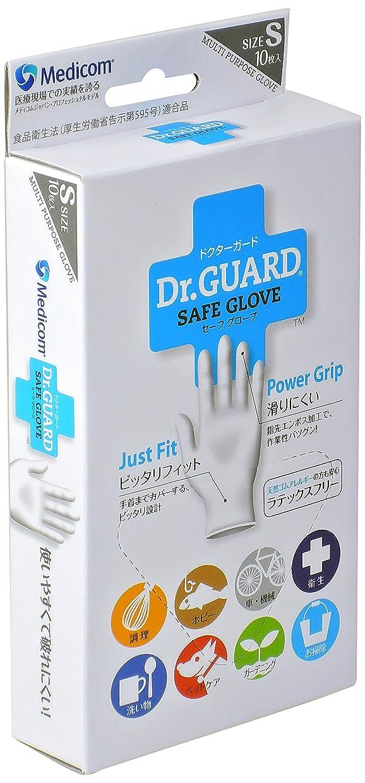 疑わしい中庭ロードハウスメディコム ドクターガード セーフグローブ Medicom Dr GUARD SAFE GLOVE
