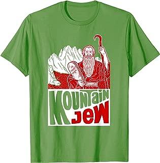 Mountain Jew T-Shirt - Moses Ten Commandments Pun