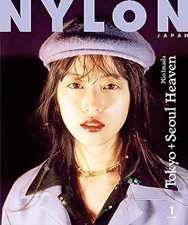 NYLON JAPAN 2019年1月号