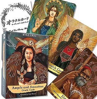 エンジェルズ アンド アンセスターズ オラクルカード Angels and Ancestors Oracle Cards 【オラクルカードリーディング解説書付き】[Hay House正規品]