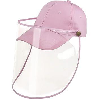 Muryobao Men Women Summer Face Shield Baseball Hat UV Protection Outdoor Fishing Detachable Sun Visor Cap