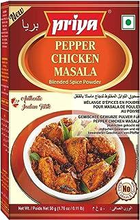 PRIYA FOODS Pepper Chicken Masala Powder, 50 gm