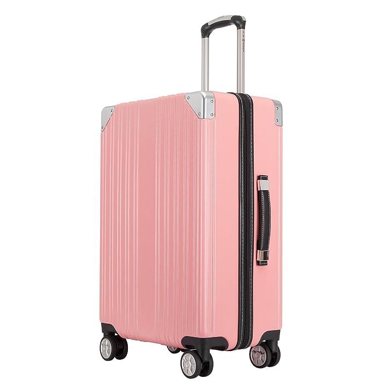 プロフェッショナル令状終了しましたクロース(Kroeus) スーツケース ファスナータイプ 大型キャスター 8輪 キャリーケース 大容量 軽量 TSAロック ソフトなハンドル 取扱説明書付