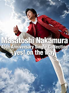 Masatoshi Nakamura 45th Anniversary Single Collection〜yes! on the way〜【初回限定盤】...
