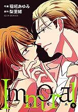 Immoral : 9 (ジュールコミックス)