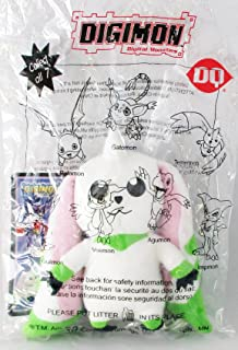 dq kids meal