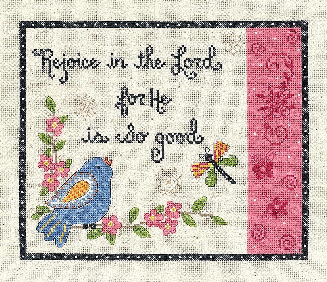 Janlynn Rejoice in The Lord Cross Stitch