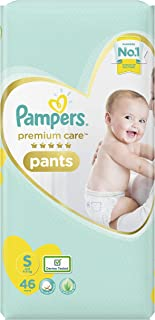Pampers Premium Care Pants Diapers, Small, 46 Count