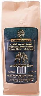 Kava Noir - Premium Arabic Ground Coffee - Emirati Style (1Kg)