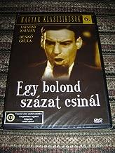 Egy bolond százat csinál / Region 2 - Hungarian Film / Magyar Klasszikusok 6.