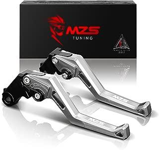 MZS Short Levers Adjustment Brake Clutch CNC compatible Yamaha YZF R1 2002-2003/ YZF R6 1999-2004/ FZ1 Fazer FZS1000 FZS1 2001-2005/ R6S USA 2006-2009/ R6S Canada 2007-2009/ YZF600R 1997-2007 Silver