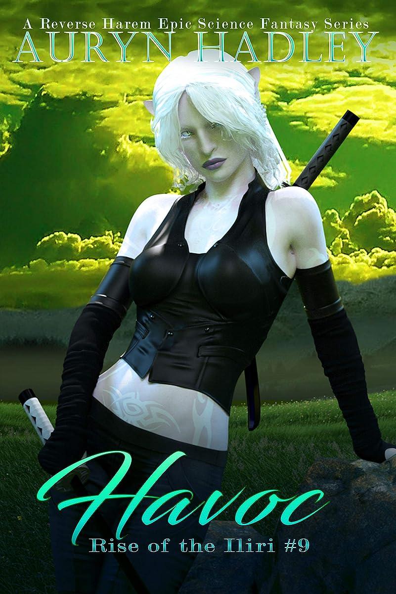 引退する繁雑びんHavoc: A Reverse Harem Epic Fantasy (Rise Of The Iliri Book 9) (English Edition)