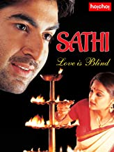 sathi sathi movie