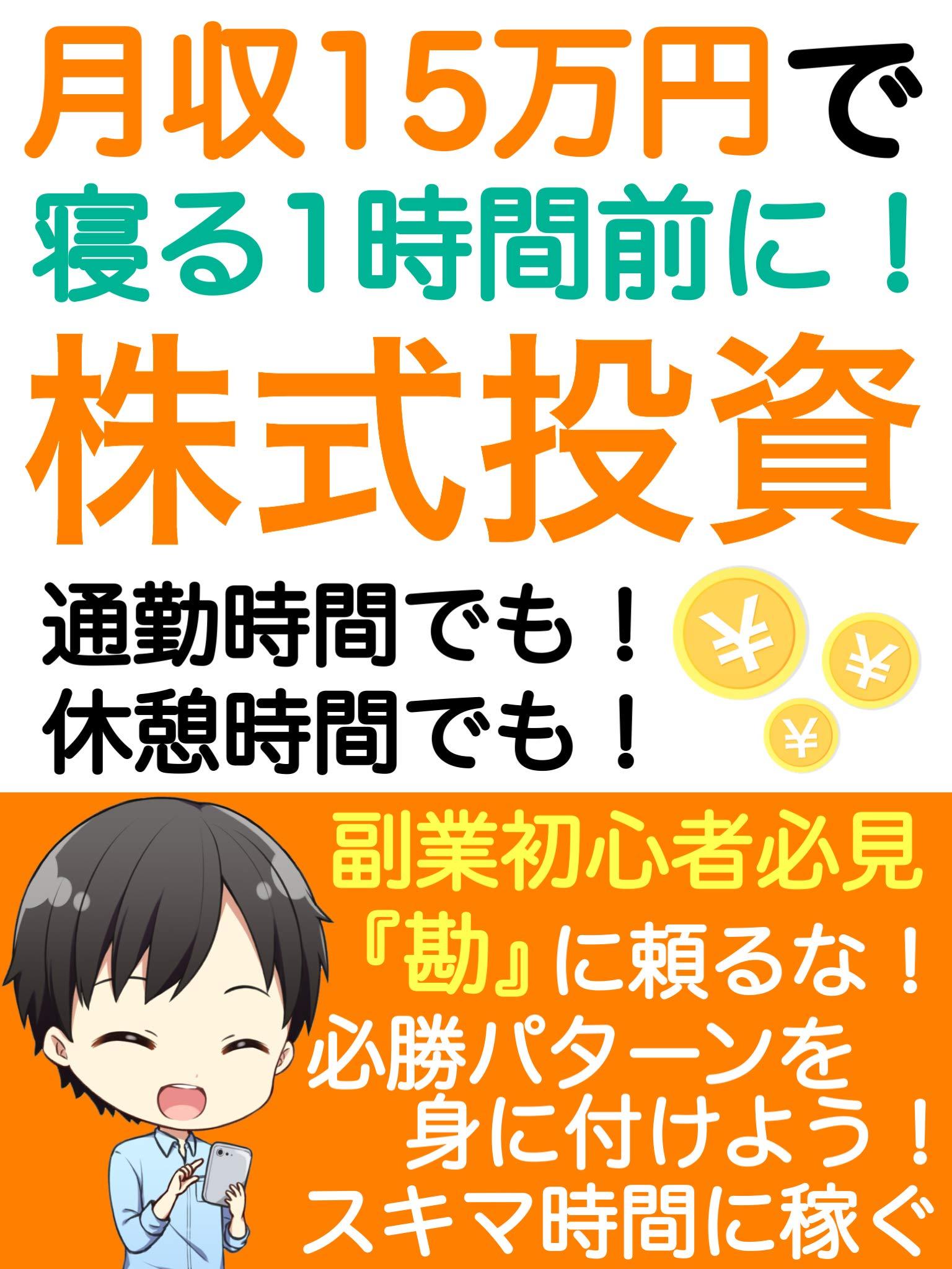 money: hukugyou (Japanese Edition)