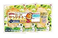 [冷蔵] 日本ハム ZERO糖質0 ローストサラダチキン チーズ 165g