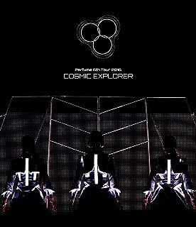 Perfume 6th Tour 2016 「COSMIC EXPLORER」(通常盤)[Blu-ray]