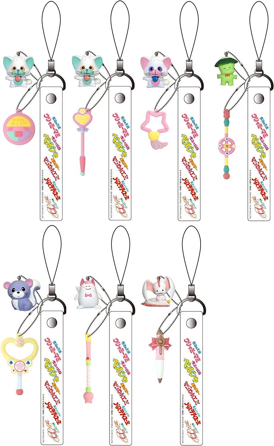 Pierred Magical Girl Series  Strap Collection BOX