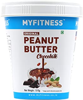 MYFITNESS Chocolate Peanut Butter 510g