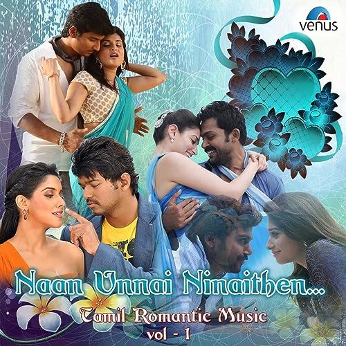 Amazon Com Manvaasam Male Version From Muthukku Muthaga Madhu Balakrishnan Mp3 Downloads