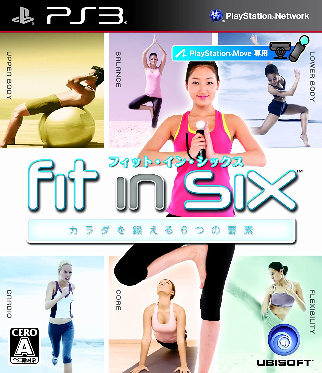 Fit in Six: Carada o Kitaeru 6-tsu OFFicial store Youso Japan no Import wholesale