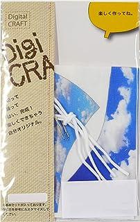デジナクラフトマスクキット ピクチャー1 Mサイズ