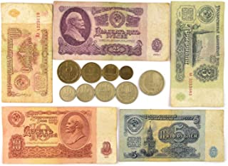 USSR Full Set: 9 Soviet Russian Coins KOPECKS + 5 Ruble BANKNOTES 1961 Collection