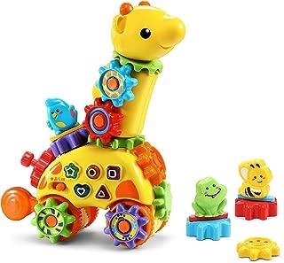 VTech 伟易达 GearZooz CytoZoz旋转 & 欢笑 长颈鹿玩具